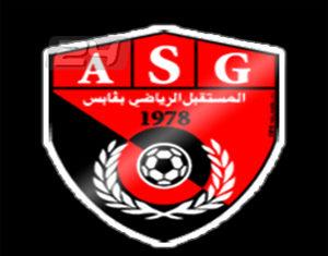 Le  nouvel entraîneur de l'AS Gabès Mohamed Kouki a formulé des réserves