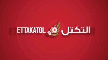 Mohamed Bennour a déclaré au quotidien « Le Maghreb » sa démission de son poste en tant que porte parole d'Ettakatol. Il a par ailleurs assuré sa présence au sein du