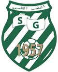 Le Stade Gabesien croisera le fer ce samedi avec le CSS. En outre