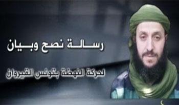 Al-Qaida dans le Maghreb Islamique (AQMI )