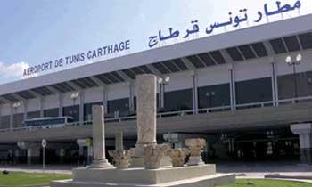 Plusieurs entreprises  de renommée ont participé à l'appel d'offres lancé récemment par l'OACA relatif à l'octroi des concessions d'exploitation des duty free des cinq aéroports internationaux tunisiens (Tunis-Carthage