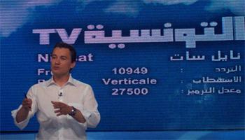 Le producteur de télévision et directeur de la chaîne Attounsia tv