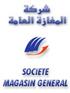 A la suite du communiqué publié au BO du CMF n° 4216 du 22octobre 2012