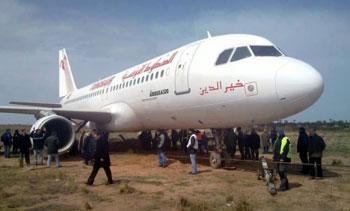 c4530943a6e1 Tunis   L Etat-Larayedh disait bien NON à Tunisair