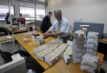 Tunis voici les banques qui donnent le plus de cr dit - Grille de salaire secteur bancaire tunisie ...