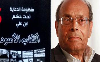 Le Livre noir de la présidence de la République ne cesse de susciter polémique sur polémique en Tunisie. Des journalistes