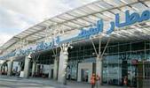 70 vols ont été redirigés de l'aéroport d'Ennfidha à Sousse vers l'aéroport international de Monastir