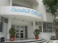 Les listes représentant Ennahdha lors des prochaines élections législatives ont été établies lors des dernières réunions