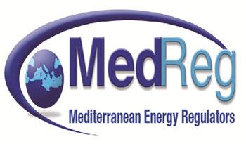 L'IMME est un projet d'harmonisation des cadres législatifs et réglementaires ainsi que des structures industrielles de la Tunisie