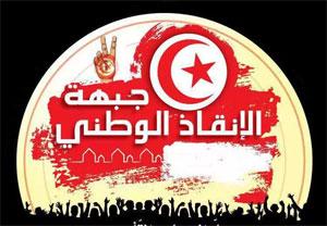 Les représentants du Front du Salut National à Mehdia ont décidé de lever