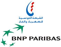 La Société Tunisienne de l'Electricité et du Gaz et BNP PARIBAS ont procédé