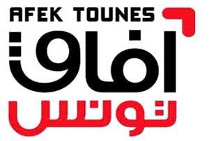Le porte-parole du parti Afek Tounes