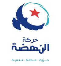 Le parti Ennahdha a appelé