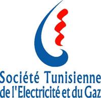 La société tunisienne d'électricité et de gaz (Steg) vient de lancer un avis de concours pour le recrutement de 74 ingénieurs. Les spécialités demandées sont les suivantes