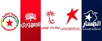 Le conseil des secrétaires généraux de l'Union pour la Tunisie (UPT) ont