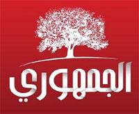 Environ 20 membres du bureau régional d'Al Jomhouri