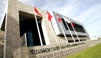 Le Conseil du Marché Financier (CMF) a accordé son visa au prospectus d'Offre à Prix Ferme