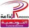 Les employés et les journalistes de Radio Sfax ont observé un sit-in
