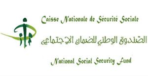 Les employés de la caisse nationale de sécurité sociale (CNSS) se sont rassemblés
