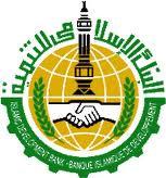 La Banque Islamique de Développement (BID) détiendra 25% du capital de la banque Zitouna. Créée en 2009