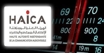La HAICA a décidé d'infliger une amende de 5 mille dinars à la radio publique RTCI pour avoir