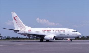 La compagnie aérienne nationale TUNISAIR a annulé ses deux vols programmés