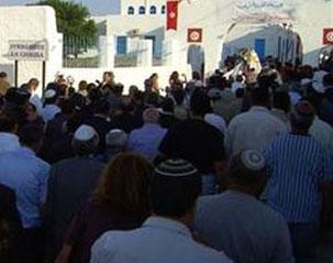 Le nombre des pèlerins juifs à la Ghriba s'élève