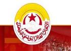 La société El Fouladh est menacée d'une faillite