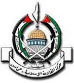Le parti islamiste algérien Mouvement de la société pour la paix(Hamas )