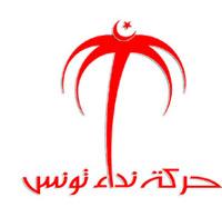 Abdeljalil Dhahri