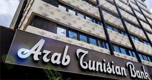La Banque ATB vient de se doter d'un site web http://www.atb.tn/index.php où les nouveautés se le disputent à une parfaite et confortable visibilité. Il s'agit d'un portail sous la forme d'une large variété de rubriques allant de l'historique de l'établissement jusqu'aux prestations