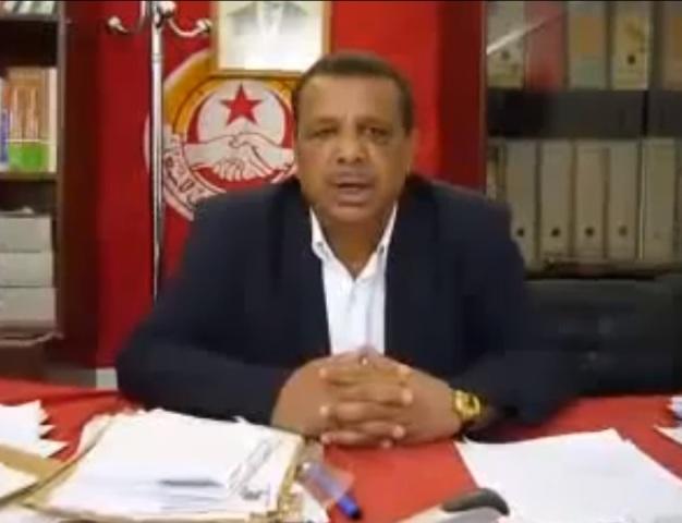 Le site Nawaat vient de publier des extraits d'une interview avec le militant