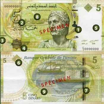 La Banque Centrale de Tunisie a annoncé la mise  en circulation