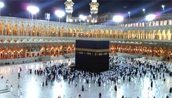 Les premiers vols pour le rite d'Al Omra