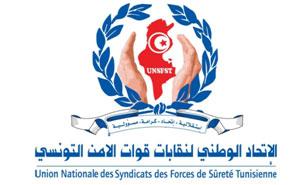 L'union nationale des syndicats des forces de sécurité a menacé