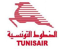 Tunisair a annoncé dans un communiqué qu'elle annulait tous ses vols du
