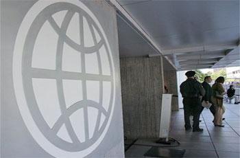 Une délégation de la Banque mondiale a effectué