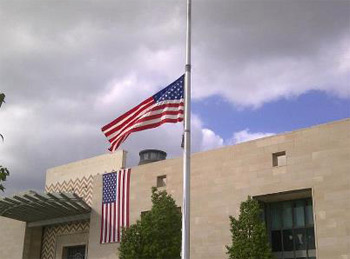 L'ambassade des Etats-Unis à Tunis a adressé aux ressortissants américains se trouvant en Tunisie un message de sécurité