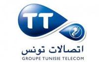 Les agents de Tunisie Télécom ont organisé