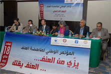 Réagissant au retrait de sept partis du congrès national de lutte contre la violence et le terrorisme