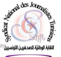 Le Syndicat national des journalistes tunisiens a annoncé la création d'un observatoire pour l'éthique du travail journalistique et les pratiques