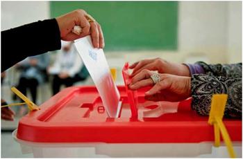 Présidentielle horaires exceptionnels pour bureaux de vote