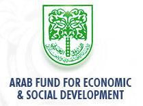 Le président du Fonds Arabe du développement économique et social