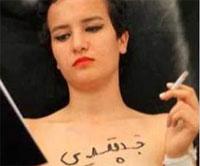 L'activiste du mouvement Femen