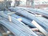 Les agents de la brigade de surveillance et de recherche de Tunis ont récemment saisi environ 1000 barres de fer