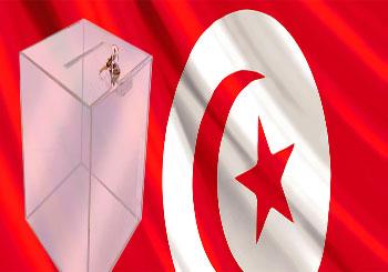 Un  comité de coordination destourien  présidé par Tarak Ben M'barek