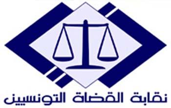 Le Syndicat des magistrats tunisiens (SMT) a réclamé