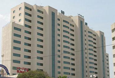 La Tunisie abritera toujours le bureau régional de la Banque africaine de développement (BAD) et servira « d'Agence temporaire de relocalisation » (ATR) pour la banque et ce en fonction de l'évolution de la situation dans la capitale ivoirienne Abidjan
