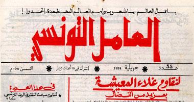 L'Association Perspectives/Amel tounsi informe ses adhérents et tous ceux qui s'intéressent à la littérature des prisons