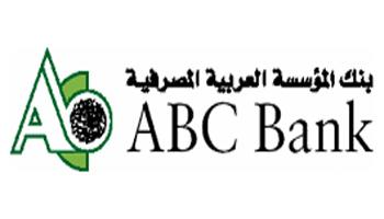 Dans le rapport du commissaire aux comptes pour l'exercice 2013 de l'ABC Bank